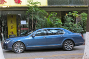 Spotted: Bentley Flying Spur 'China Design Series'