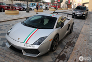 Une Lamborghini Gallardo LP560-4 trs russie