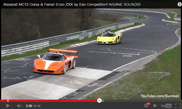 Gran Turismo Events Nürburgring 2013: the movies!