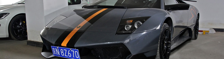 Only ten copies: Murciélago LP 670-4 SuperVeloce China Limited Edition