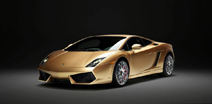 For China and Japan: special Lamborghini Gallardo's