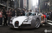 Fastest car of the Gumball 3000 spotted: Bugatti Veyron 16.4