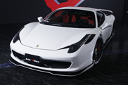 Japanese styling for Ferrari&#039;s &#039;small one&#039;: the 458 Italia Super Veloce