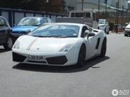 Scoop spotted: Lamborghini Gallardo LP550-2 Tricolore