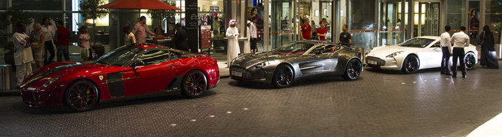 Dubai is shining: Aston Martin One-77 Q Series spotted!