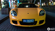 Yellow Porsche Carrera GT is a surprise from China
