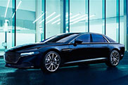 Aston Martin brings the Lagonda to Paris