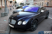 Strange sighting: Bentley Continental GT met Louis Vuitton interieur