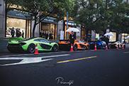 El McLaren P1 es muy popular en China