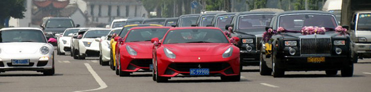 Wedding in Wenzhou gathers more than 20 supercars