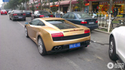 Lamborghini Gallardo LP560-4 Gold Edition is an outstanding appearance